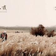 """電影《四天三夜》:紀錄影像下的500名""""中國合伙人"""""""