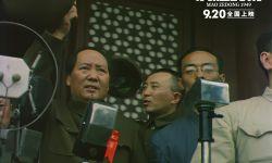 """《决胜时刻》修复历史影像   """"彩色4K""""开国大典首现大银幕"""