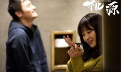 吕星辰凭《桃源》获荔枝国际电影节最佳表演奖