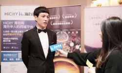 《进京城》主创亮相中加电影节