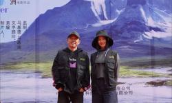 潘斌龙马吟吟二度合作 电影《追风少年》今日达古冰川景区开机