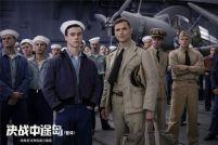 重现二战传奇一役,《决战中途岛》曝新预告
