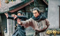 玄幻武侠电影《蛤蟆神功》 9.25腾讯视频上映