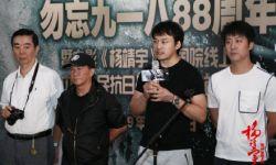 勿忘历史警钟长鸣! 电影《杨靖宇》在卢沟桥举行首映仪式