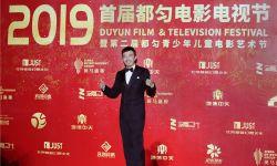 首届都匀电影节 潘斌龙获最佳男演员