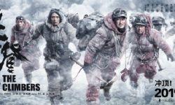 《攀登者》发布人物预告,吴京带伤冲顶中国高度