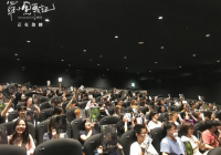 《罗小黑战记》东京放映收获好评,二维国漫扬帆出海首战告捷