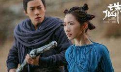 《诛仙Ⅰ》破3亿蝉联周票房冠军,新片《小Q》6830万位居周票房季军