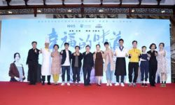 文隽监制《幸福的味道》开机  浓情解读中国美食文化