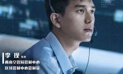 """朱亚文李现组""""最靓幕后英雄"""",电影《中国机长》发""""幕后力量""""海报"""