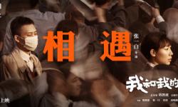 超高口碑,电影《我和我的祖国》庆祝新中国成立70周年