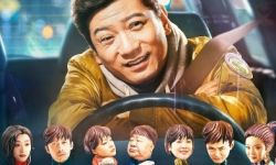 小成本影片再出精品 ,《那一夜,我给你开过车》10.18全国上映