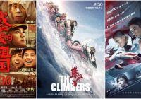 國慶檔三強片開啟點映 《中國機長》周六點映票房5566萬奪冠