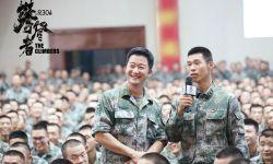 《攀登者》北京特别首映礼燃爆军营