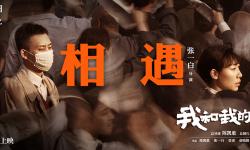 多方庆祝新中国成立70周年,《我和我的祖国》9.30即将上映