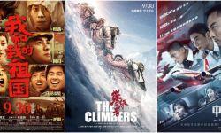 国庆档三强片开启点映 《中国机长》周六点映票房5566万夺冠