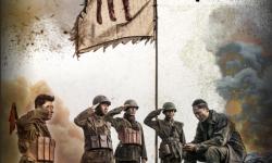 再现真实战争场面,《九条命》曝先导预告&海报