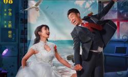 宁浩监制《受益人》定档 新片继续培养新导演