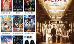 一款无广告看电影电视的超酷视频APP,各种最新最经典的影视大全,看遍全网大电影的APP