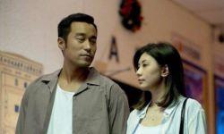 张孝全贾静雯主演 ,Netflix首部华语剧集《罪梦者》发布正式预告