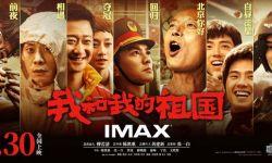 IMAX国庆档票房创新纪录,历史首次突破亿元大关