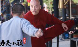 中国功夫拳拳到肉,《功夫小镇》10月25日以武会友