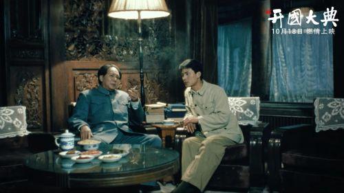 毛泽东父子深夜畅谈