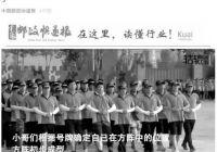《中国邮政快递报》纪录片,讲述快递小哥游行方阵背后故事