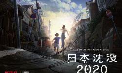 Netflix將拍動畫版《日本沉沒2020》