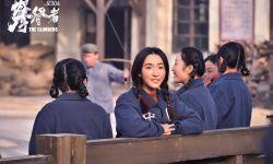 曲尼次仁为戏冻伤  真诚演绎《攀登队》唯一女队员