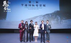 《攀登者》亮相平遥国际电影展,贾樟柯力赞类型破局