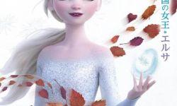 艾莎 安娜集体亮相,动画《冰雪奇缘2》曝日版角色海报