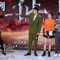 电影《征途》上海举办发布会 刘宪华何润东纯力对决
