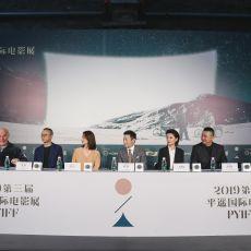 《气球》《六欲天》热映 平遥电影展进入产业日
