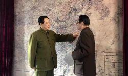 换一个角度看湖南 ,《国礼》亮相爱国主义题材电影展映