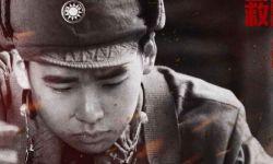 郭麒麟出演战争一分快三二不同号《解放·终局营救》