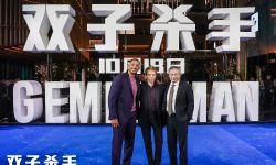 《双子杀手》在沪举办新闻发布会 ,10月18日全国上映