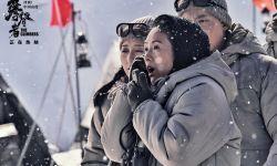 《攀登者》突破十亿大关 片尾彩蛋致敬中国英雄