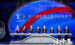 张静初《冰峰暴》曝光定档海报,11.29上映预热贺岁