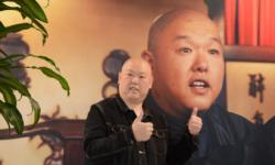 王玥波跨界亮相移动电影院 上演电影版拍案惊奇!