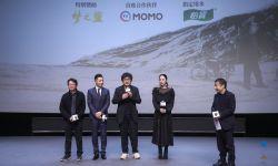 《建筑師》平遙國際電影展首映 韓立重回故土找尋自我