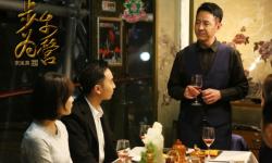 电影《步步为营》定档10月24日,权钱内幕步步惊心