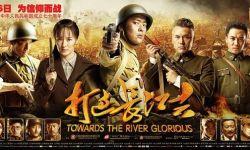 《打过长江去》今日全国公映 看主旋律战争电影如何再升级