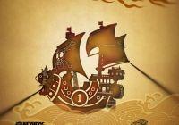 《航海王:狂热行动》曝中国风海报