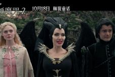 """《沉睡魔咒2》明日上映,请查收""""魔尔王国观光邀请函"""""""