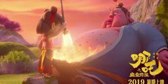 《哪吒》进入奥斯卡最佳动画初选名单