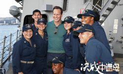 好莱坞年度战争巨制《决战中途岛》珍珠港举办特别首映礼