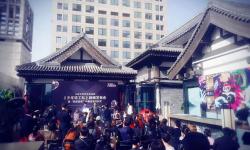 儿童院线电影《少年特工队》新闻发布会在京启动
