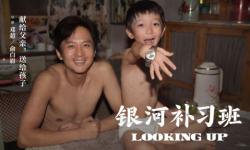 中国文化搭船出海 中国影片北美受热捧