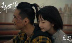 周冬雨易烊千玺主演《少年的你》宣布10.25公映